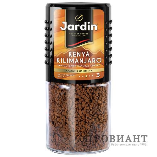 Кофе Jardin Kenya Kilimanjaro растворимый 95г ст.б.