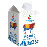 Молоко Чебаркульское молоко 2,5% 0,5л БЗМЖ