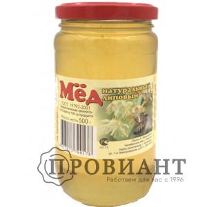 Мед натуральный липовый 500г