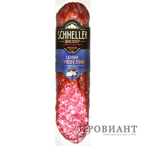 Колбаса SCHNELLER с/коп с трюфелями 150г