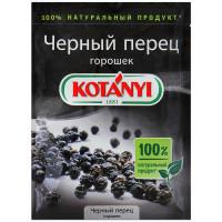 Приправа Kotanyi черный перец горошек 20г