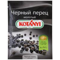 Приправа Kotanyi черный перец молотый 20г