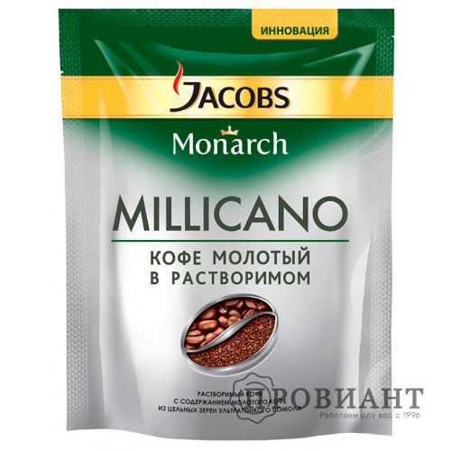 Кофе Jacobs Monarch Millicano растворимый 75г м.уп.