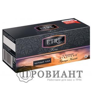Чай Etre черный с чебрецом 25п