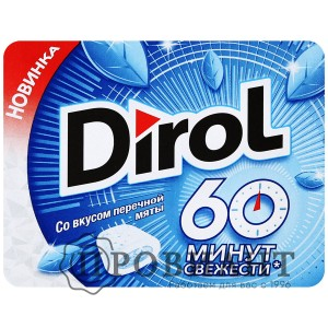 Жевательная резинка Dirol x-Fresh перечная мятная 16,0г