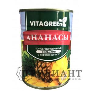 Ананасы VitaGreen в легком сиропе (кольца) 580мл