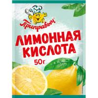Лимонная кислота Приправыч 50г